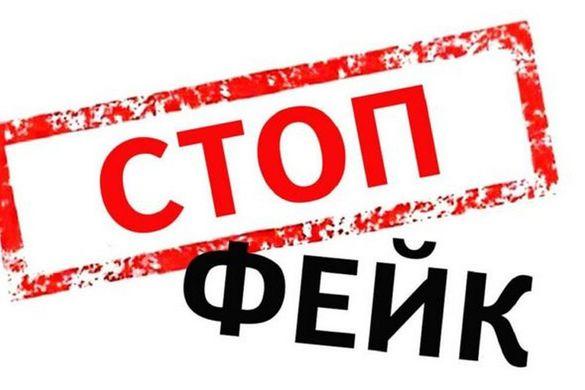 У Черкасах закликають не вестися на фейкові новини про мера